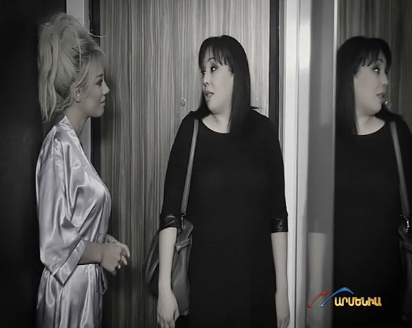 Armenia TV on Hot Bid