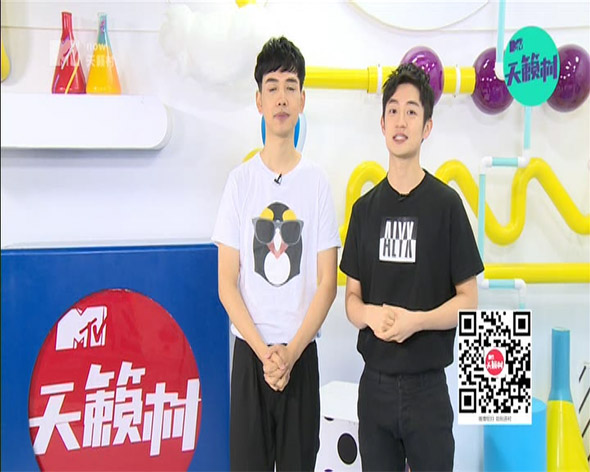 MTV China