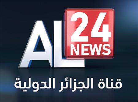 AL24 News