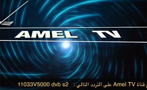 Amel TV