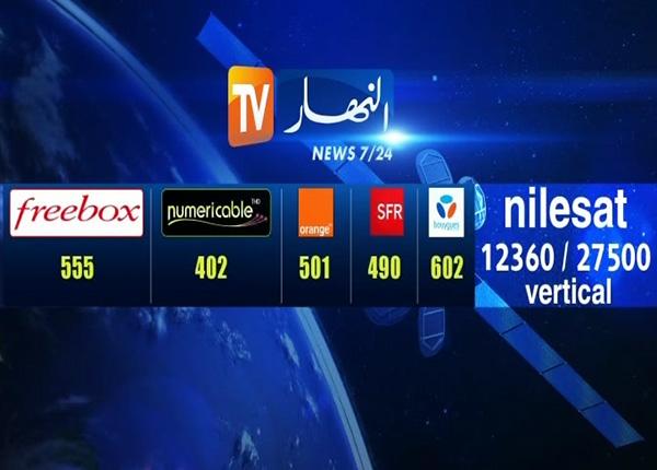 Ennahar Laki Freebox, Numericable, Orange, SFR, Bouygues, Nilesat