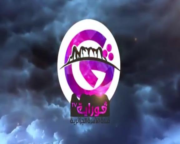 Gouraya Yahsat