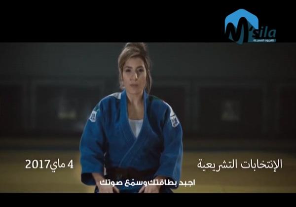 M'Sila DZ TV