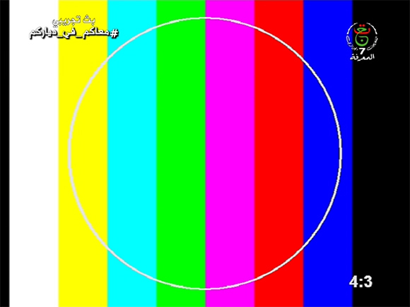 TV7 El Maarifa sur Alcomsat-1. Mire.