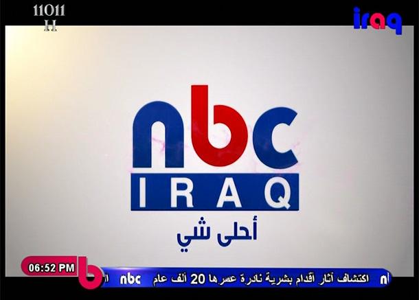 NBC Iraq