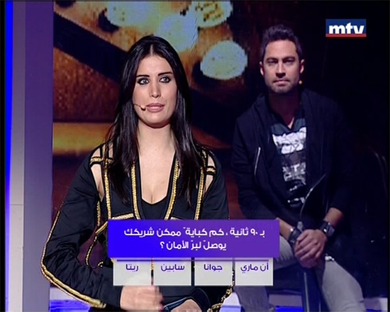 MTV Lebanon Nilesat