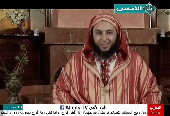 Al Ons TV — قناة الأنس