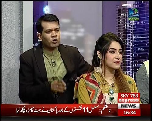 PTV Prime - Prime TV