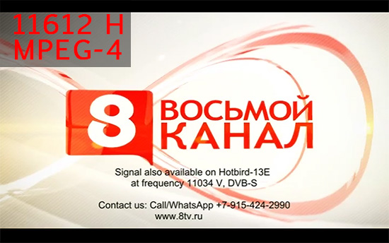 8 TV RU MPEG-4 Astra