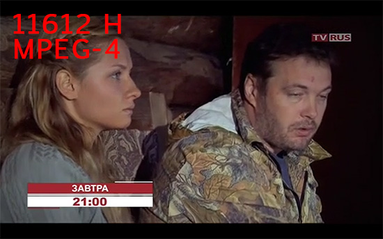 TVRUS MPEG-4 Astra