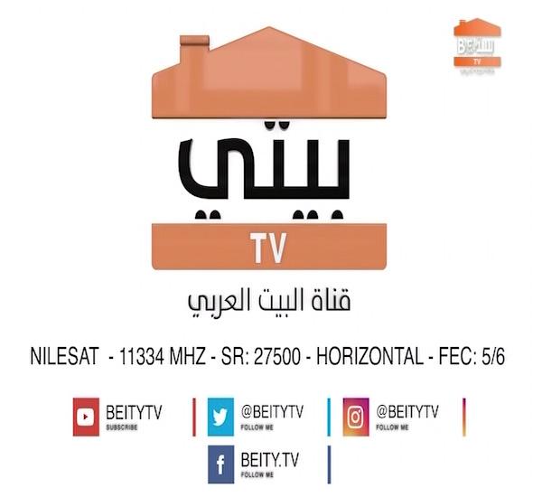 Beity TV OSN 144