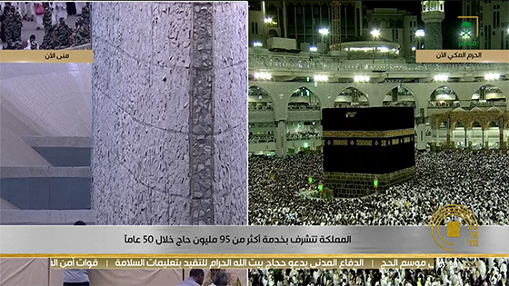 Saudi Mubasher - Eid al-Adha