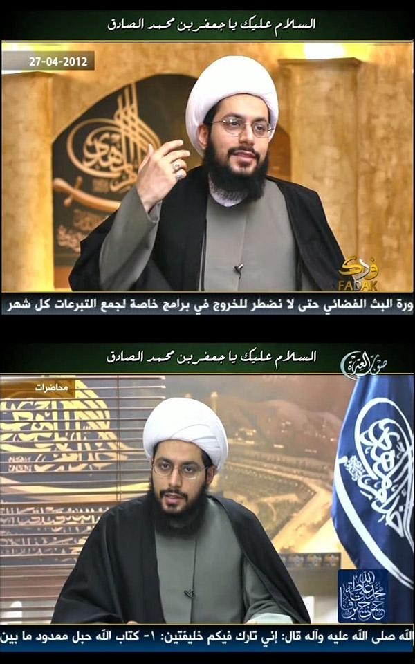 Fadak vs Sawt Alitra. Yasser al-Habib