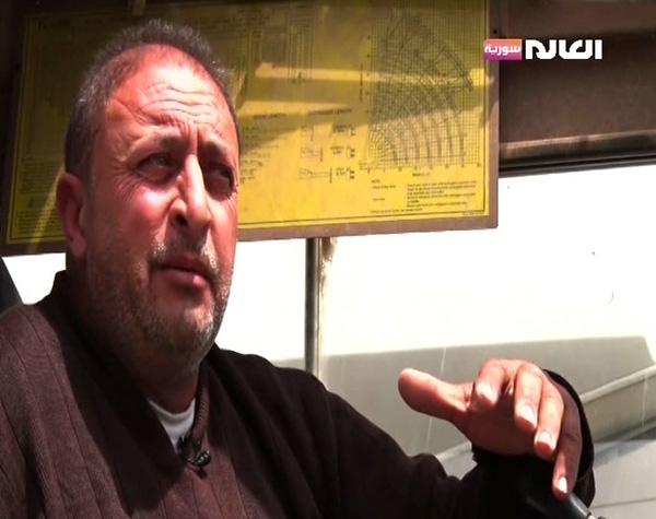 Al Alam Syria TV