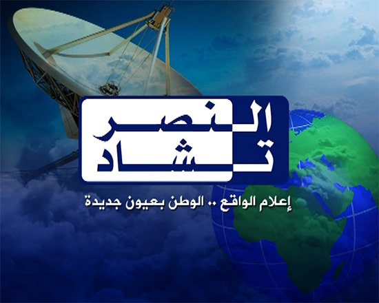 AL NASSR TV TCHAD test Arabsat Badr