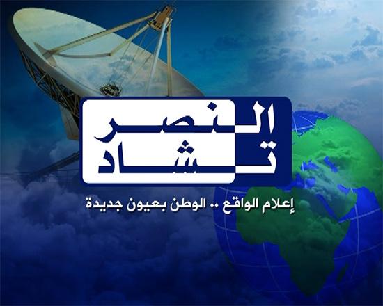 AL NASSR TV TCHAD test Arabsat Badr