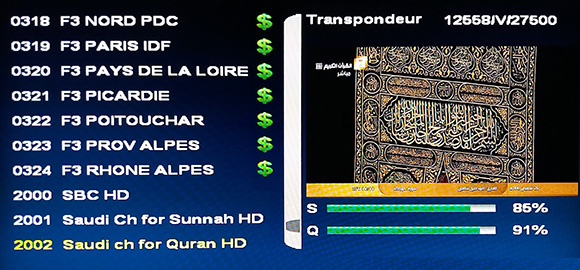 TP 12558 V Hot Bird Saudi Ch for Quran HD