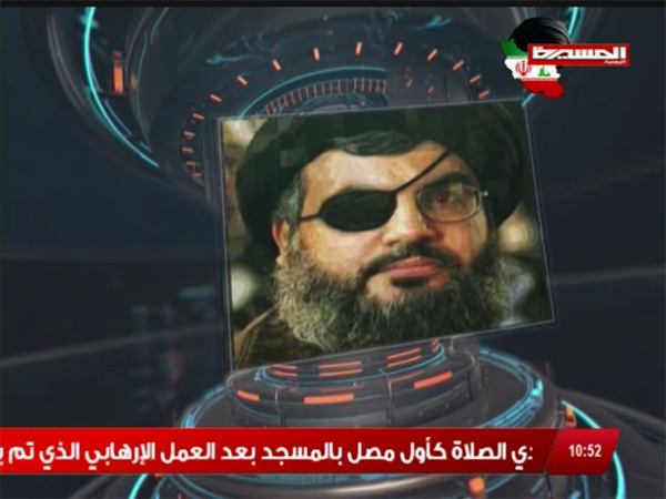 Al Masirah TV FAKE